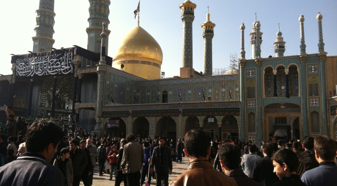 The Fatima al-Masumeh Shrine, Qom, Iran
