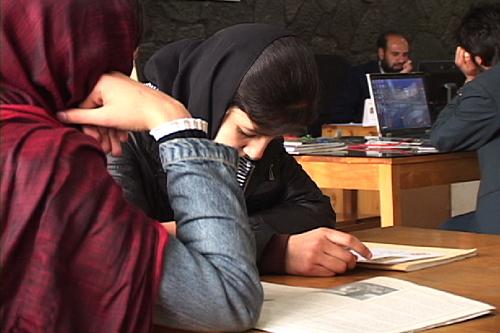 Afghan catalog process
